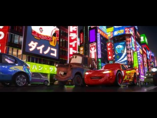 ����� 2 3D / Cars 2 3D -  Ukrainian Trailer